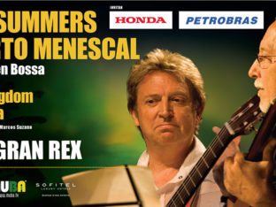 Andy Summers Sreet Ad